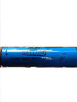 Аккумулятор(АКБ) BRC-18650 BAILONG 3,7 вольт 8800 мА/ч НОВИНКА
