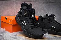 Кросівки зимові Nike, чорні (нубук). 41-46р (26.7-30см)