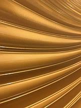 Зеркало Солнце (3 цвета) ТМ Embawood, фото 2