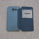 Чехол Nillkin Sparkle Samsung Galaxy A510 black EAN/UPC: 6902048113251, фото 3