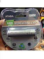 Аккумулятор(АКБ) BRC-18650 ATABA 3,7 вольт 6800 мА/ч блистер НОВИНКА