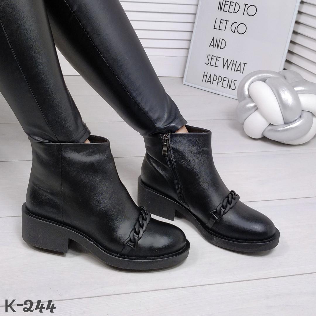 Ботинки - натур. кожа