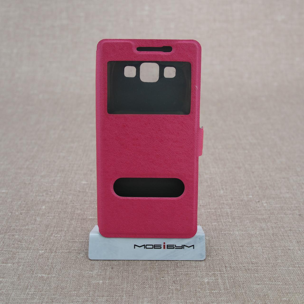 Чехол Book-case Smart Samsung A5