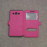 Чохол Book-case Smart Samsung A5, фото 4
