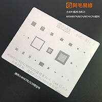 Amaoe BGA трафарет Mi:2  0.12mm для Xiaomi Mi4/Mi3/Mi NOTE