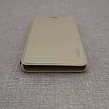 Накладка ROCK Touch Samsung Galaxy A7 [A710F] gold, фото 5