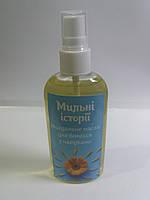 Мигдальне масло для волосся з нагідками