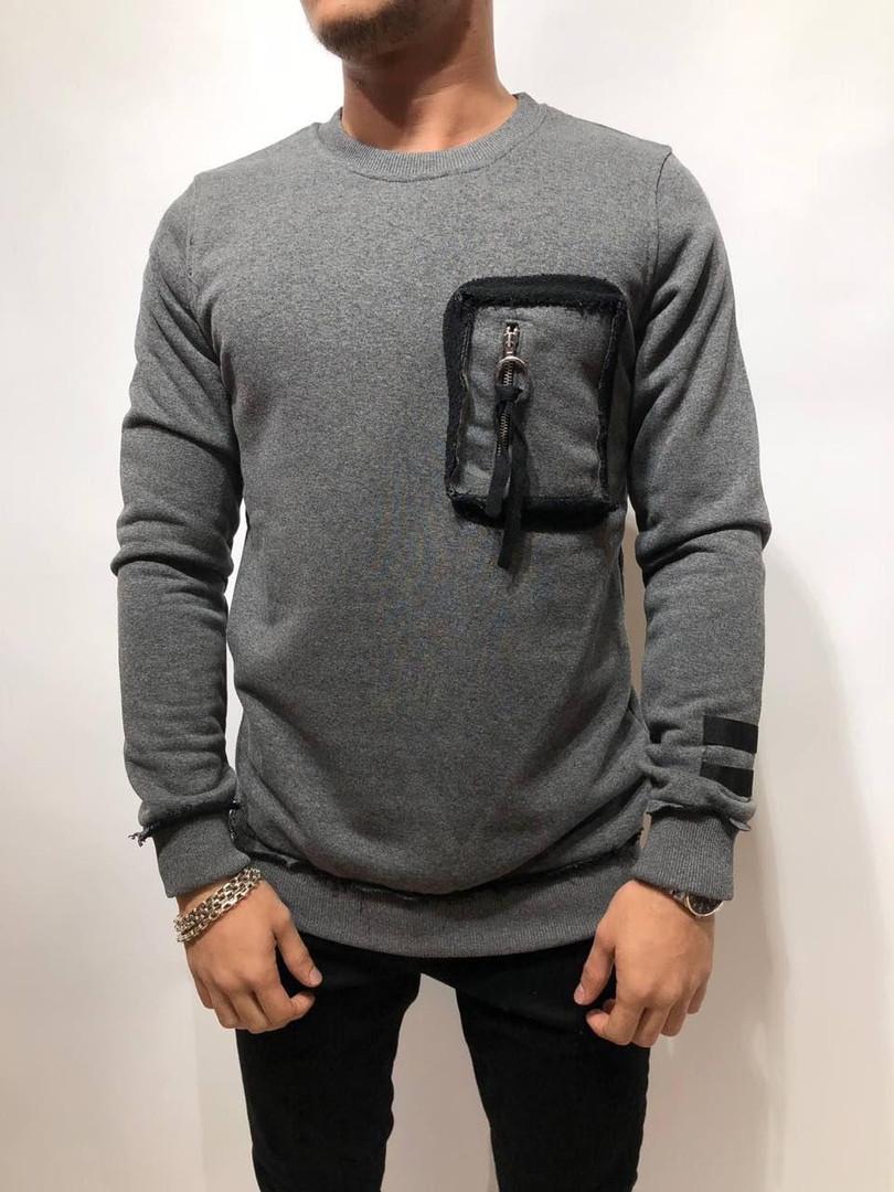 Свитшот мужской серый с карманом на груди