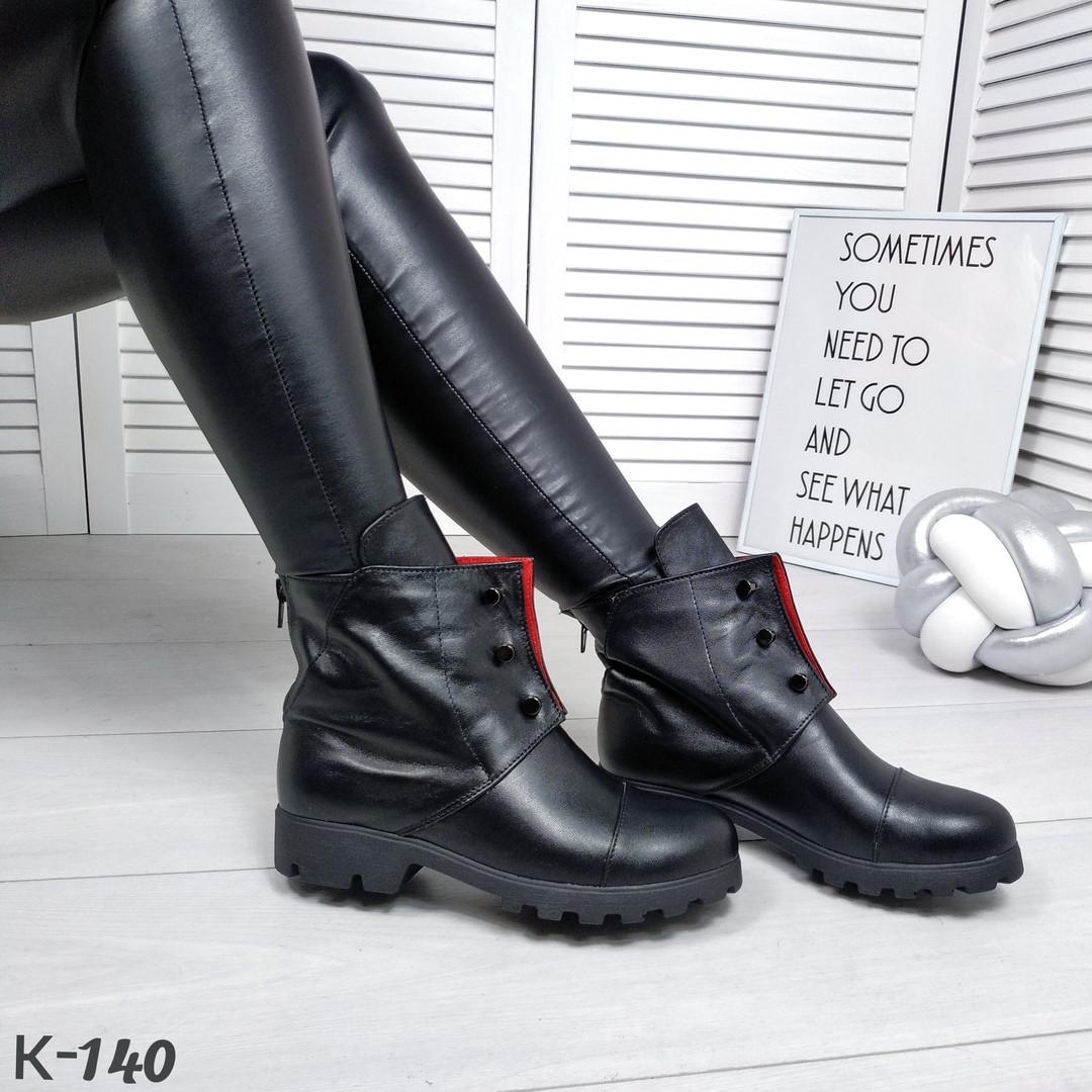 Ботинки в стиле H@rmes натур. кожа