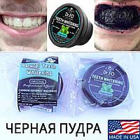Teetn Whitening для отбеливания зубов