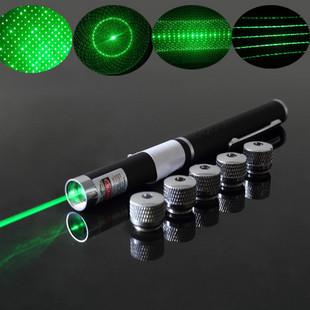 Зеленая лазерная указка + 5 насадок Звездное небо