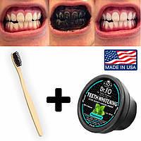 Подарок + Щетка + Порошок Carbon Coconut Teetn Whitening для отбеливания зубов В подарок масло для полоскания