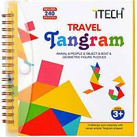 Танграм (Tangram) Дорожня магнітна гра головоломка 240 завдань