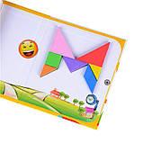 Танграм (Tangram) Дорожня магнітна гра головоломка 150 завдань, фото 4