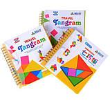 Танграм (Tangram) Дорожня магнітна гра головоломка 150 завдань, фото 10