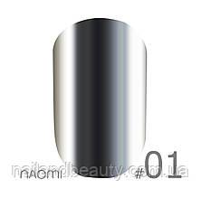 Naomi Зеркальная пудра для ногтей №01, 3г