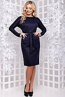 Елегантне плаття з шкіряною обробкою 44 - 48р