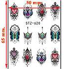 Наклейки для Ногтей Водные Разноцветные Серия STZ 620, Пластина  6,5 х 5 см, фото 4