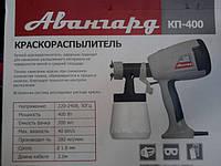 Краскопульт Авангард КП-400, фото 1
