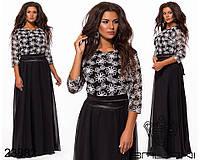 Красивое женское платье в пол шифоновое верх из сетки с узором из шнурка 48-50, 50-52р