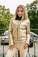 Куртка женская 5039пр
