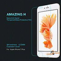Защитное стекло Nillkin iPhone 7 Plus / 8 Plus (Amazing H) (Айфон 7 Плюс)