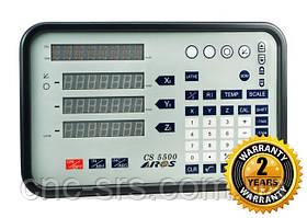 CS5500-3  УЦИ трехкоординатное