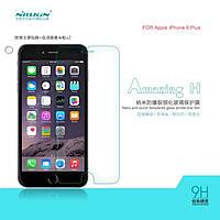 Защитное стекло Nillkin iPhone 6 Plus / 6s Plus (Amazing H) (Айфон 6 6С Плюс)