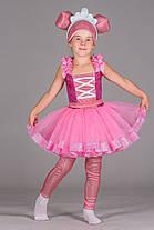 Дитячий карнавальний костюм лялька L. O. L. Балерина