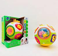 Развивающая музыкальная игрушка Веселый шар для детей, код 938