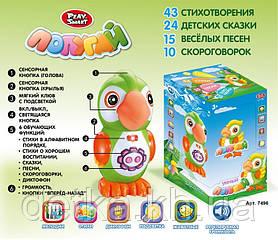 """Интерактивная игрушка  """"Умный попугай"""", PLAY SMART 7496"""