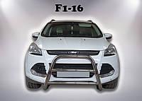 Кенгурятник высокий Ford Kuga 2013+