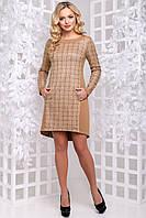 Оригінальне плаття з асиметричним низом 44 - 50р