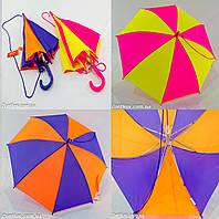 """Детский зонтик оптом сектор на 5-8 лет от фирмы """"Monsoon""""., фото 1"""