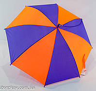 """Детский зонтик сектор на 5-8 лет от фирмы """"Monsoon""""., фото 1"""