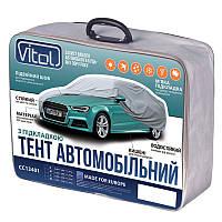 Тент автомобильный Vitol размера M серый с подкладкой PEVA+PP Cotton (CC13401-M)