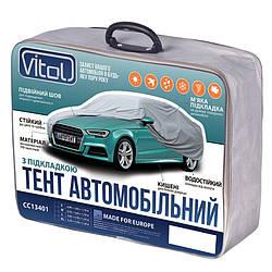 Тент автомобильный Vitol размера L серый с подкладкой PEVA+PP Cotton (CC13401-L)