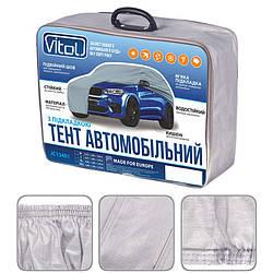 Тент автомобильный Vitol на джип и минивэн серый с подкладкой PEVA+PP Cotton (JC13401-M)
