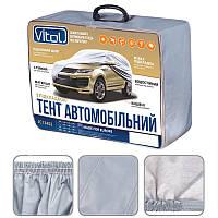 Тент автомобильный Vitol серый для Джипа и Минивэна с подкладкой PEVA+non PP Cotton (JC13402 XL)