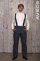 Горнолыжные брюки мужские Avecs 8071 серый XXL