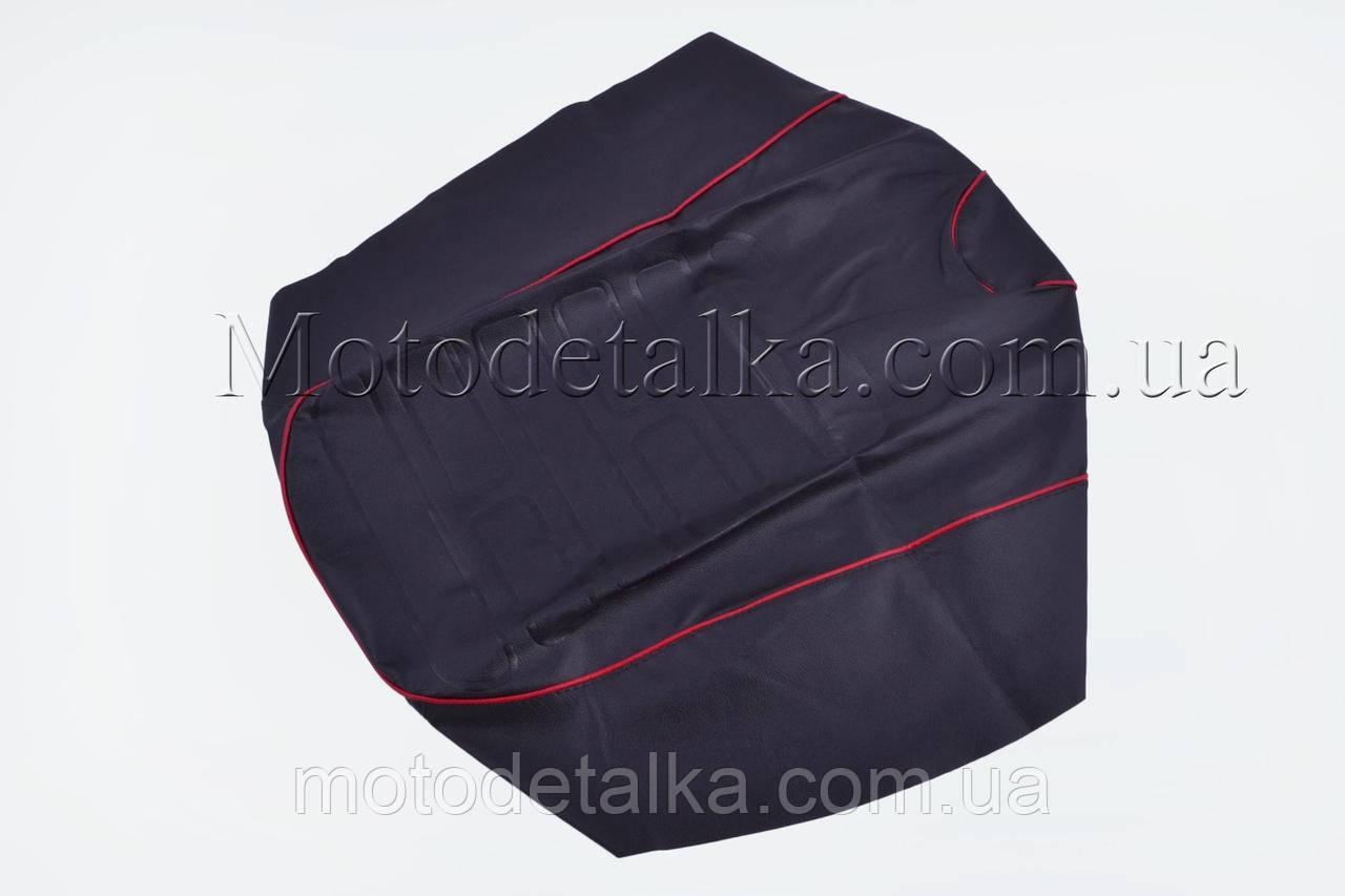 Чохол сидіння Honda DIO AF34/35 IGR
