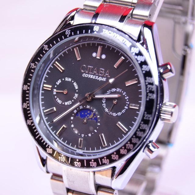 2ac7db76 Механические часы Слава Созвездие GA07605 серебристые с черным циферблатом  наручные автоподзавод