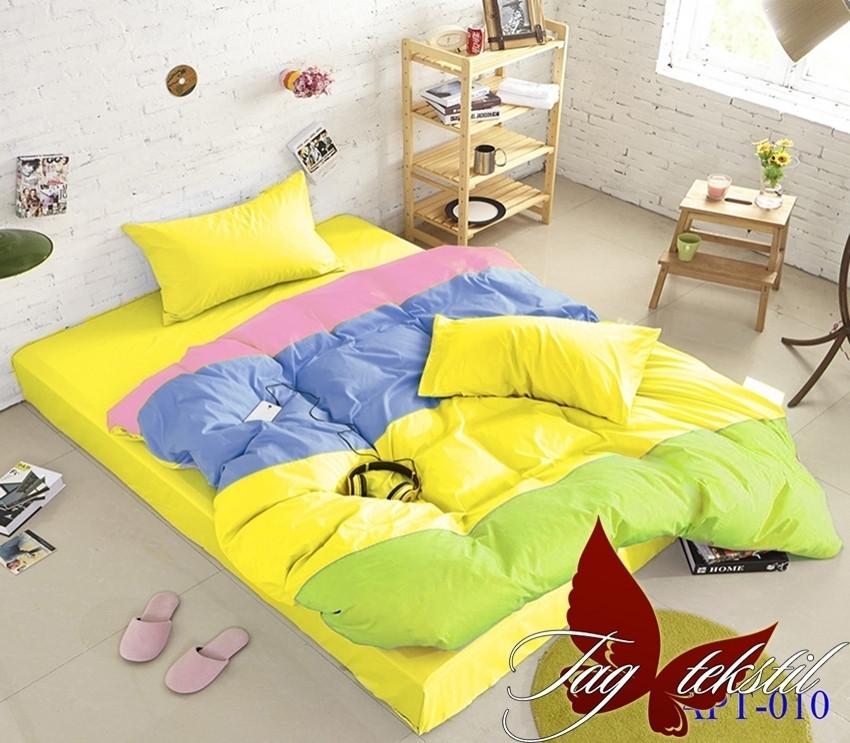 Полуторный комплект постельного белья Color mix APT010