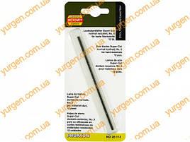 Мини пилочка лобзиковая для лобзикого станка PROXXON 28112