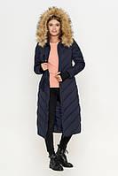 Куртка женская зимняя с капюшоном | Синяя