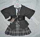 Комплект для девочек Gina: кардиган, блуза, галстук, юбка и пояс (Petito club, Турция), фото 2