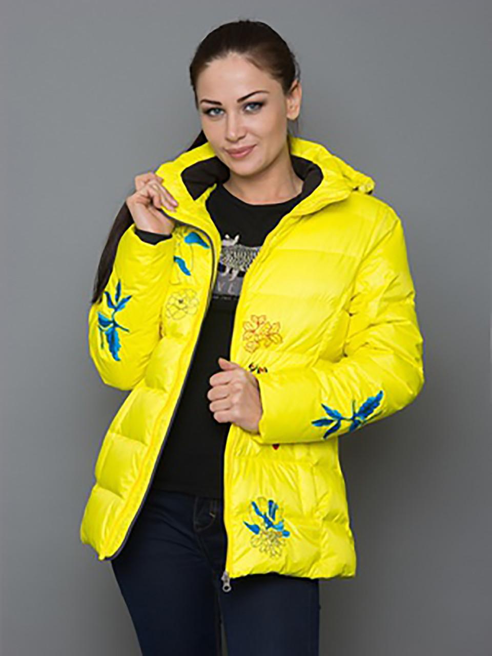 Зимняя куртка пуховик женская Avecs 0348 желтый