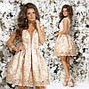 Платье праздничное амфора №7251 ел
