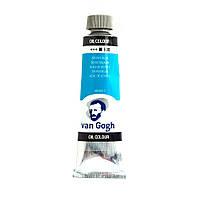 Краска масляная Van Gogh 530 Севреский голубой 40 мл