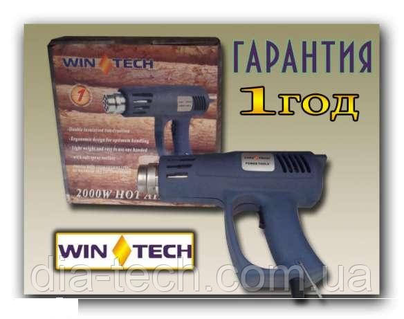 Фен побутової Wintech WHG-2000
